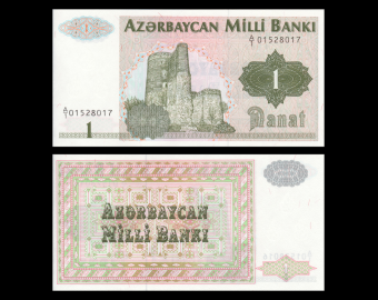 Azerbaidjan, P-11, 1 manat, 1992