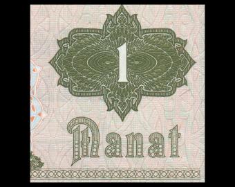 Azerbaijan, P-11, 1 manat, 1992