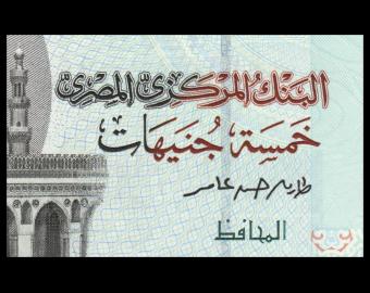 Egypt, P-072d, 5 pounds, 2017