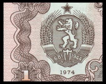 Bulgaria, P-093b, 1 lev, 1974