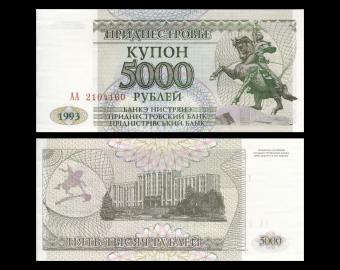 Transnistria, P-24, 5000 rubley, 1993