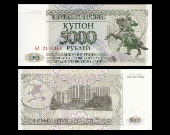 Transnistrie, P-24, 5000 roubles, 1993