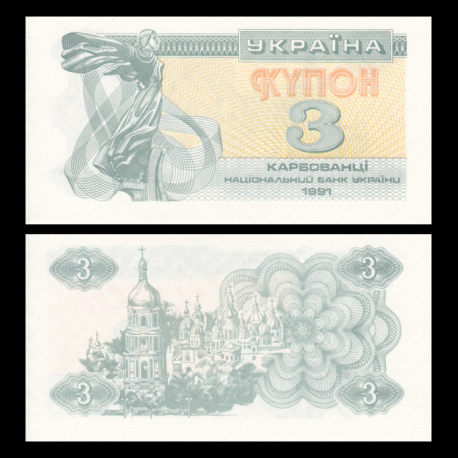 Ukraine, P-082b, 3 karbovantsiv, 1991
