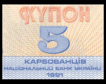 Ukraine, P-083b, 5 karbovantsiv, 1991