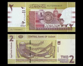 Sudan, P-71c, 2 pounds, 2017