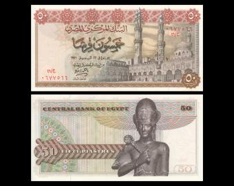 Egypt, P-043b, 50 piastres, 1971