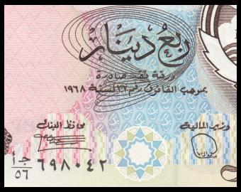 Kuwait, P-11d, ¼ dinar, 1990