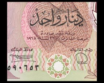 Kuwait, P-13d,1 dinar, 1980