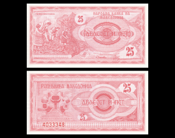 Macedoine, P-02, 25 denari, 1992