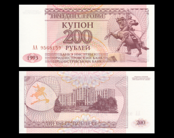 Transnistrie, P-21, 200 roubles, 1993