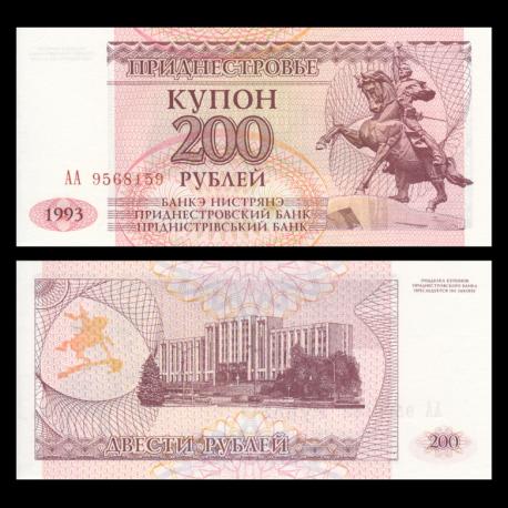 Transnistria 1998 on 1994 10000 Rublei on 1 Ruble Pick 29A UNC