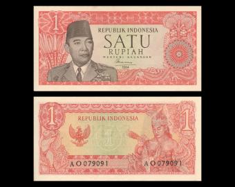 Indonésie, P-080b, 1 rupiah, 1964