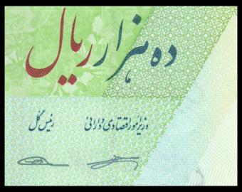 I, P-159b, 10000 rials, 2018