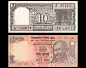 Lot 2 banknotes of 10 indian rupees