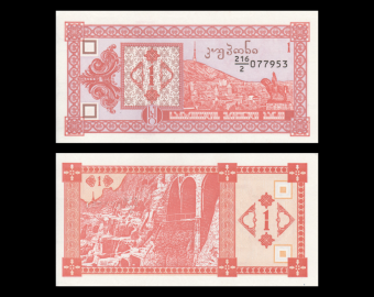 Georgia, p33a, 1 kuponi, 1993