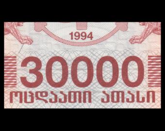 Georgia, P-47, 30 000 kuponi, 1994