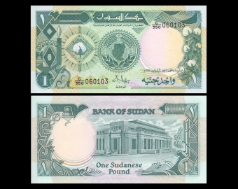 Sudan, P-39, 1 pound, 1987