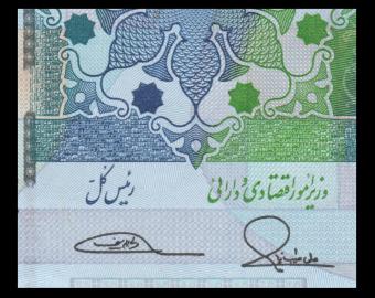 I, P-153a, 20.000 rials, 2014