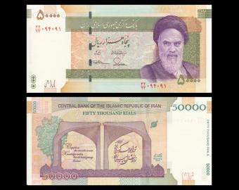 I, P-155a, 50 000 rials, 2014
