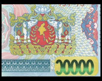Myanmar, P-84, 10 000 kyats, 2015