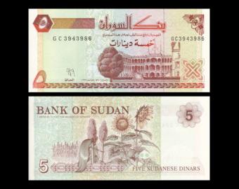 Soudan, P-51, 5 dinars, 1993