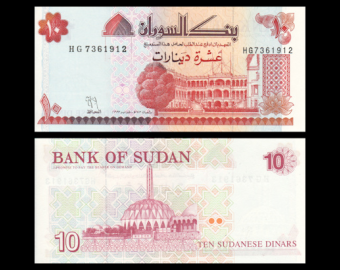 Sudan, P-52, 10 dinars, 1993