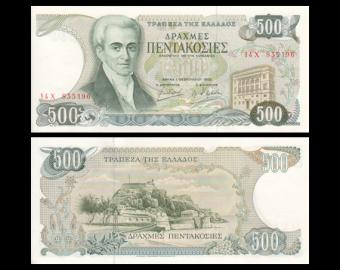 Grèce, P-201, 500 drachmai, 1983