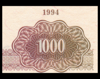 Tadjikistan, P-09, 1000 roubles, 1994