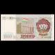 Tajikistan, P-09, 1000 roubles, 1994