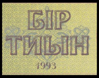 Kazakhstan, P-01a, 1 tiyn, 1993