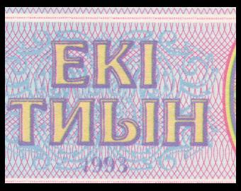 Kazakhstan, P-02a, 2 tiyn, 1993