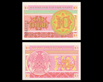 Kazakhstan, P-04a, 10 tiyn, 1993