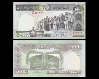 I, P-137Ad, 500 rials, 2003