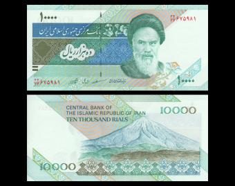 I, P-146f 10.000 rials, 2014
