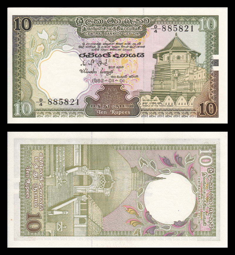 1982 10 Rupees Sri Lanka UNC P-92a