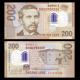 Albania, P-new, 200 leke, 2017
