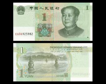 China, P-912, 1 yuan, 2019