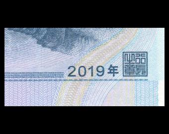 China, P-913, 10 yuan, 2019