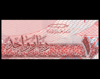 Bahrain, P-26, 1 dinar, L.2008