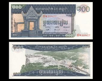 Cambodia, P-12b, 100 riels, 1972
