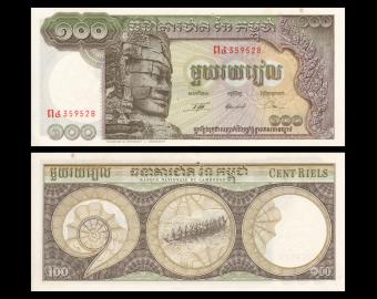 Cambodia, P-08c2, 100 riels, 1957-1975, SUP / ExtremelyFine