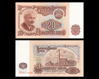 Bulgaria, P-097b, 20 leva, 1974, Presque Neuf / a-UNC