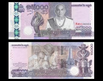 Cambodia, P-71, 15000 riels, 2019