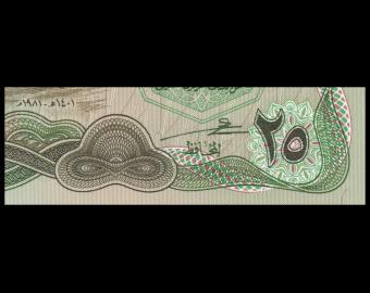Iraq, P-072a, 25 dinars, 1981