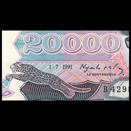 P-39 UNC Zaire 1991 Zaires 20,000 20000