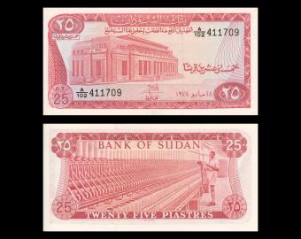 Sudan, P-11b, 25 piastres, 1978