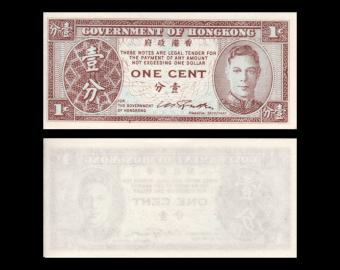 HongKong, P-321, 1 cent, 1945