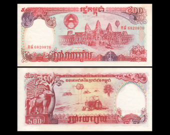 Cambodge, P-38, 500 riels, 1991, SUP / Extremely Fine