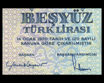 Turkey, P-195c, 500 lira, 1983