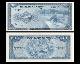 Cambodge, P-13b, 100 riels, 1972